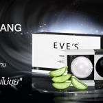 Eve's Yin Yang Duo Soap อีฟ สบู่หยินหยาง