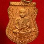 หลวงปู่ทวด หลังหลวงปู่วิน ปีนัง เนื้อทองแดง ปี 48 ครับ (539)