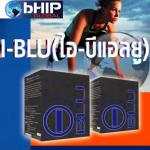ไอบลู i-blu กระชับสัดส่วน ลดน้ำหนัก เพิ่มกล้าม