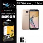 Focus ฟิล์มกระจกนิรภัย Samsung J5 Prime กันรอยนิ้วมือติดเองได้ง่ายๆ
