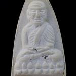 หลวงปู่ทวด ญสส. เนื้อผงเกสร โรยแร่ ที่ระลึกเจริญพระชันษา ๑๐๐ ปี สมเด็จพระสังฆราช ปี 56 พร้อมกล่องครับ (ช) ..U..