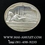 ..เนื้อเงิน..เหรียญพระนอน หลัง ภปร. วัดโพธิ์ เฉลิมพระชนมพรรษาในหลวง ครบ 5 รอบ ปี 2530 พร้อมซองเดิมครับ [ฝ] ..G.
