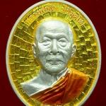 ..โค้ด ๗๗..เหรียญเจริญพรล่าง หลวงพ่อสืบ วัดสิงห์ นครปฐม หลังยันต์ตรีนิสิงเห เนื้อเงินลงยาสีเหลือง ปี 57 พร้อมกล่องครับ
