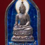 เหรียญ พระไพรีพินาศ พิมพ์ห้าเหลี่ยม เนื้อเงินลงยา สีน้ำเงิน วัดบวร ปี 2539 พร้อมกล่องครับ
