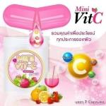 Mini Vit-C กลิ่นสตรอเบอร์รี่ มินิ วิต-ซี วิตามินซีบริสุทธิ์ 100%