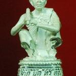 ..เนื้อเงิน โค้ด ๒๙๗๖๕. หลวงพ่อคูณ รุ่น ลาภ-ยศ-ทวีคูณ กระทรวงแรงงานฯ จัดสร้าง ปี 2538