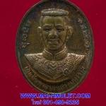 สมเด็จพระนเรศวรมหาราช - สมเด็จพระเจ้าตากสินมหาราช รุ่นโชคมงคล วัดตรีทศเทพ เนื้อทองแดง ปี 47 (Q) ..U..