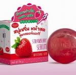 Strawberry Serum Whitening Soap by Minako 80 g. สบู่เซรั่มหน้าสด สูตรสตรอเบอร์รี่