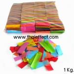 กระดาษตัด สี่เหลี่ยม SLOWFALL 1.7 CM. x 5 CM. (ผสมสี)