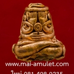 พระปิดตา มหาลาภยันต์ยุ่ง เนื้อทองแดง (อุดผงพุทธคุณมวลสารจิตรลดาและพระเกสา) สมเด็จพระสังฆราช วัดบวร ปี 44 พร้อมกล่องครับ (ป)