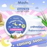 Moshii Collagen x Pitera Night Gel Sleeping Mask 25 g. โมชิ พิเทร่า ไนท์เจล