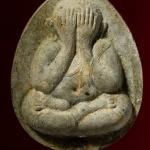 ...ตะกรุดเงิน แช่น้ำมนต์ ..พระปิดตา ญสส.จัมโบ้ เนื้อผงหินครก สมเด็จพระสังฆราช วัดบวร ปี 38 พร้อมกล่องครับ(B)