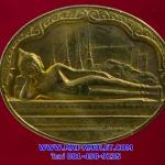 เหรียญพระนอน หลัง ภปร. วัดโพธิ์ เฉลิมพระชนมพรรษาในหลวง ครบ 5 รอบ ปี 2530 (M)