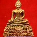 ..เนื้อทองแดง...รูปหล่อพระพุทธชินสีห์ ฉลอง 80 พรรษา สมเด็จญาณสังวร สมเด็จพระสังฆราช วัดบวรฯ ปี 2536 พร้อมกล่องครับ(485)