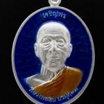 ..โค้ด ๔..เหรียญเจริญพรบน หลวงพ่อสืบ วัดสิงห์ นครปฐม หลังยันต์เฑาะว์สีหราชา เนื้อเงินลงยาสีน้ำเงิน ปี 57 พร้อมกล่องครับ