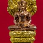 พระนาคปรก ศิลปะลพบุรี ๑๐๐ ปี สมเด็จพระสังฆราช วัดบวรฯ ปี 56 พร้อมกล่องสวยครับ (ก)