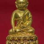 พระกริ่งใหญ่จีน ๗ รอบ เนื้อทองเหลือง สมเด็จพระสังฆราช อธิษฐานจิต วัดบวร ปี 40 พร้อมกล่องครับ