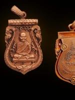"""เหรียญหลวงพ่อจรัญพิมพ์เสมาฉลุลายยกองค์ รุ่น """"มหามงคล"""" อธิฐานจิตโดยหลวงพ่อจรัญ (พระธรรมสิงหบุราจารย์) วัดอัมพวัน จ. สิงห์บุรี เนื้อนวโลหะ หมายเลข๘๘๗ ค่ะ"""