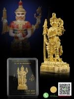 รูปหล่อลอยองค์ท้าวเวสสุวรรณตรีพระเพลา ขนาดสูง 3.8 ซม พิมพ์พิเศษ เนื้อทองระฆัง สวยดั่งเนื้อทองคำ คัดสวยพิเศษถ่ายจากองค์จริง กล่องเดิมแท้