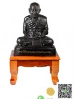 พระบูชารูปเหมือนพ่อท่านทอง เนื้อโลหะรมดำ(หน้าตัก5นิ้ว) หมายเลขโค๊ต ๕๒๕ รุ่นแรกปี ๕๒ รุ่นทองฉลองเจดีย์ หลวงพ่อทอง วัดสำเภาเชย ปัตตานี สวย สะสม (HH12/60)
