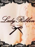 แคตตาล็อก เสื้อผ้าแฟชั่น แบรนด์ Lady Ribbon เลดี้ริบบอน พร้อมส่ง