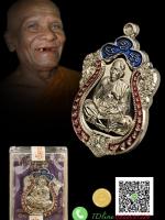 เหรียญเสมารุ่นแรก หลวงพ่อรัตน์ วัดป่าหวาย จ.ระยอง เนื้ออัลปาก้าลงยา เหรียญสวยงาม สมบูรณ์ ตรงตามรูป HH06022561
