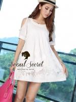Seoul Secret Diamond Ivory Dress