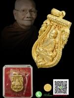 หลวงพ่อจรัญ วัดอัมพวัน เหรียญเสมาฉลุ รุ่นมหามงคล๗ รอบ เนื้อทองระฆัง เหรียญสวย ปราณีต ผ่านพิธีพุทธาภิเษก เก็บสะสมกล่องเดิมแท้ รับประกันตลอดชีพ HH100118