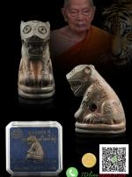 เสือหล่อรุ่นแรก หลวงพ่อฟู รุ่นแช่น้ำมนต์ ไตรมาสฟู เนื้อนวโลหะกลับดำก้นเงิน คัดสวย คัดสะสม สมบูรณ์ ตรงตามรูป กล่องเดิมแท้ HH25012561