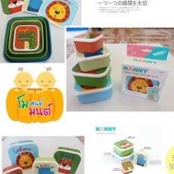 Happy Snack Box set of 4 ชุดกล่องอาหาร 4 ใบ