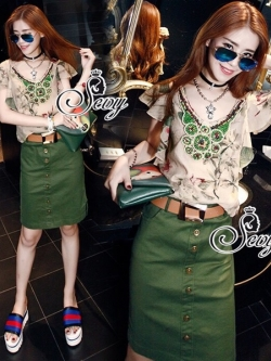 Sevy Bohemian Beaded Blouse With Skirt and Belt