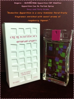 น้ำหอม Apparition Emanuel Ungaro for women EDP ขนาด 90ml/3oz