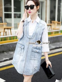 Seoul Secret Korea Denim Dress Shirt Mix