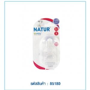 จุกนม biomimic ฐานกว้าง Size S pack 2 ยี่ห้อ Natur