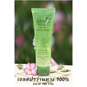 เจลว่า่นหางจระเข้บริสุทธิ์ 100% (Natural Aloe vera jel)