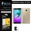 Focus ฟิล์มกระจกนิรภัย Samsung A5 2016 กันรอยนิ้วมือติดเองได้ง่ายๆ thumbnail 1