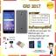 Huawei GR5 2017 รุ่น RAM3GB/32GB แถม ไม้เซลฟี่+ฟิล์ม+เคส+PowerBank thumbnail 2