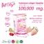 Aroly Hydrolyzed Collagen Tripeptide 10,000 mg. อาร์โรลี่ คอลลาเจน จากปลาทะเลน้ำลึก thumbnail 8