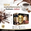 Ivy Coffee Slim ไอวี่ คอฟฟี่ สลิม กาแฟลดน้ำหนัก thumbnail 4