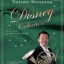 หนังสือโน้ตฮอร์น Tsutomu Maruyama Horn Disney Collection Sheet Music With Piano Accompaniment CD thumbnail 1