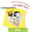 กล่องวางของ Sumikko Gurashi (สีชมพู) thumbnail 2