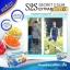 S2S Secret 2 Slim Extra Detox เอส ทู เอส ซีเครท ทู สลิม เอ็กซ์ตร้า ดีท็อกซ์ น้ำชงแมงลักโฉมใหม่ thumbnail 14