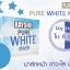 Rayshii Pure White Mask 30 ml. เรชิ เพียว ไวท์ มาส์ค ที่สุดของสลีปปิ้งมาส์ค thumbnail 5