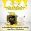 Forest Honey Bee Cream By B'secret 15 g. ครีมน้ำผึ้งป่า ศาสตร์แห่งการฟื้นฟูบำรุงผิวที่ดีที่สุด thumbnail 8