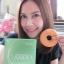 Lamelo by Yui ลาเมโล่ ลดน้ำหนัก โฉมใหม่ กล่องสีเขียว thumbnail 3