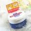 Shiseido Urea Cream 100 g. ชิเชโด้ ครีมบำรุงมือ และเล็บ thumbnail 1