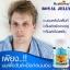 Healthway Royal Jelly 1600 mg. เฮลท์เวย์ อาหารเสริมนมผึ้ง thumbnail 10