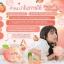 Peachy White Serum 30 ml. เซรั่มลูกพีชเกาหลี thumbnail 8