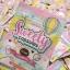 Sweety Capsules by Mayziio เมซิโอ สวีตตี้แคปซูล แคปซูลผิวกายขาวใส (10 แคปซูล) thumbnail 3