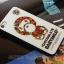 เคสไอโฟน 4/4S เคส Milo น่ารัก เท่ห์ๆ thumbnail 5